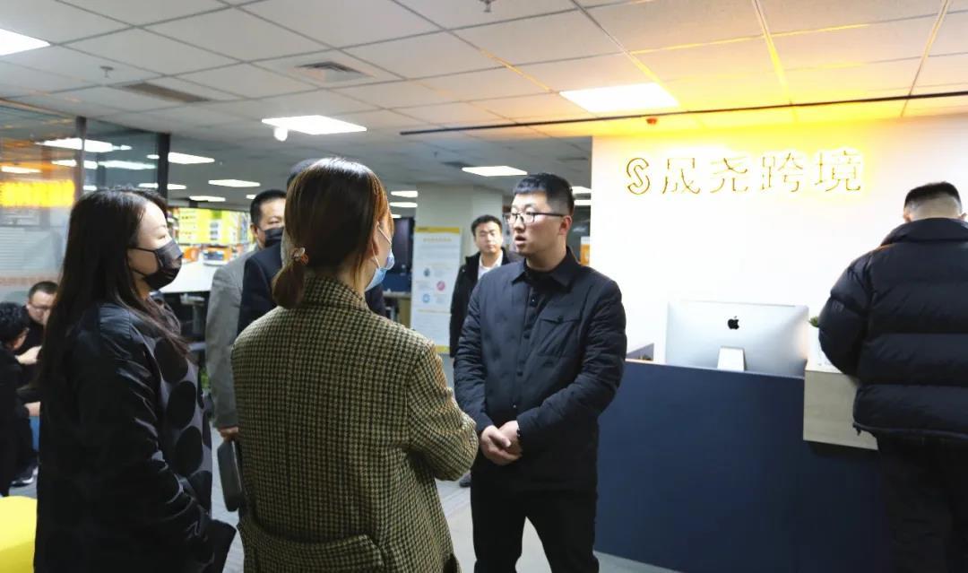 太原市青年家企业商会50多位企业家,在杜建会长的带领下,来到晟尧跨境电商产业园参观考察。插图(5)