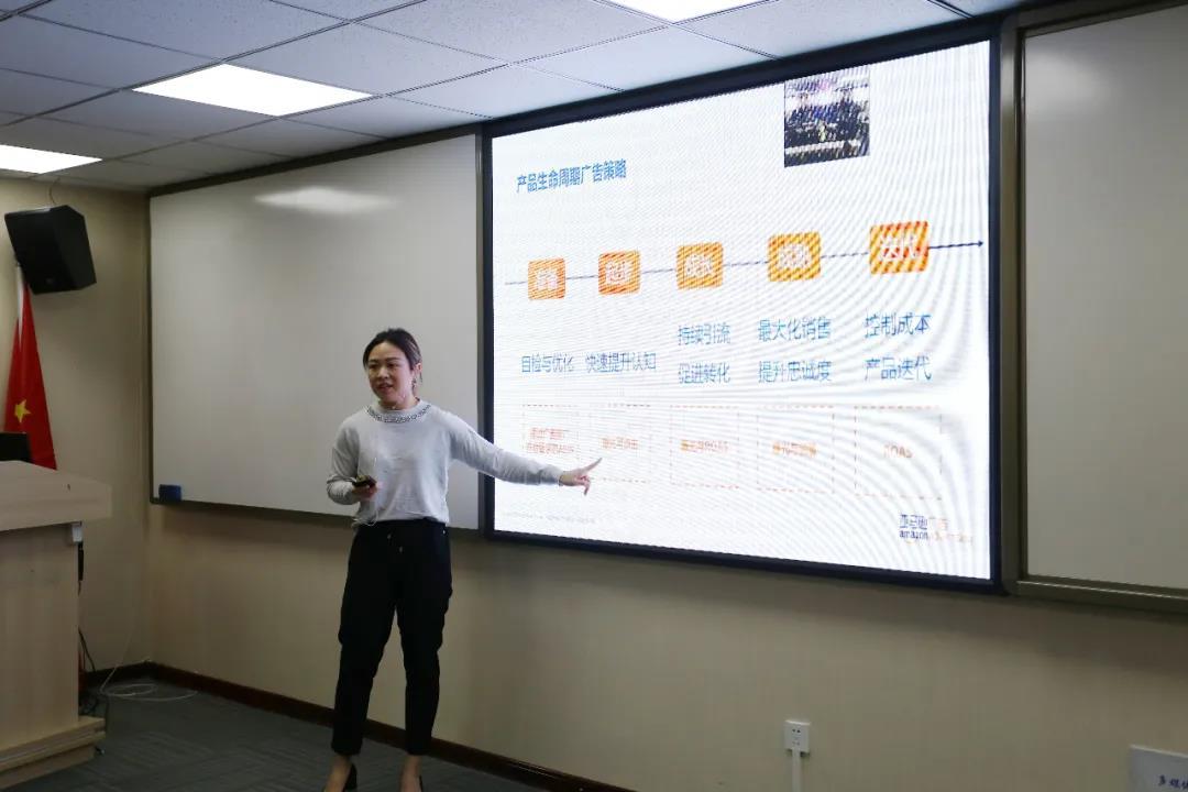 晟尧知享会第五期:亚马逊官方讲师 Samantha、陈如,分享主题《CPC广告详解+选品思路》插图(3)
