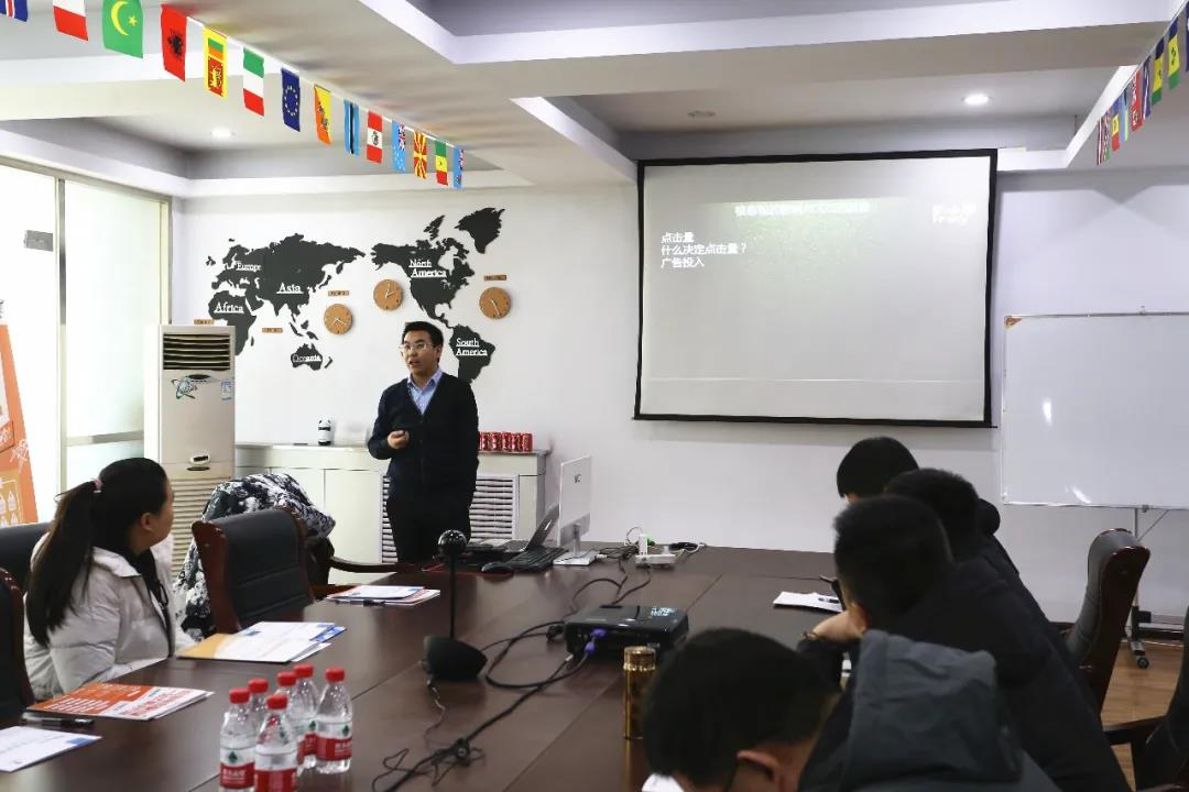 晟尧知享会第六期:亚马逊著名CPC广告讲师-任佳伟,分享主题《14天打造出200单的单品广告打法》插图(3)