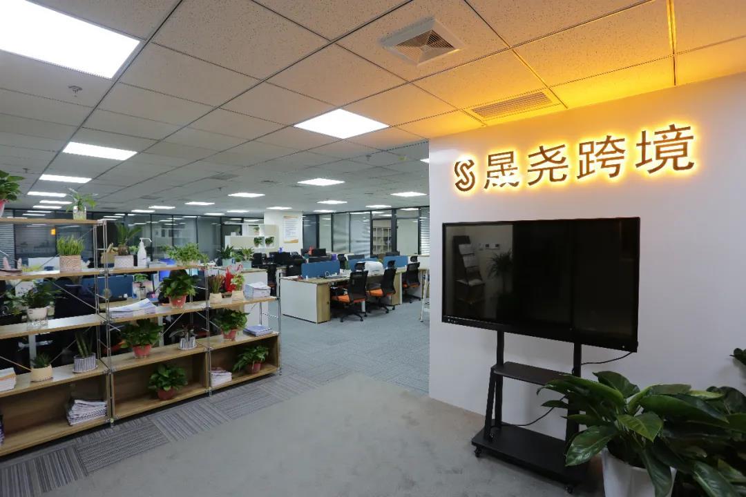 由太原市团校组织的第五期40名青年电商创业者来到晟尧跨境基地了解和学习插图(4)