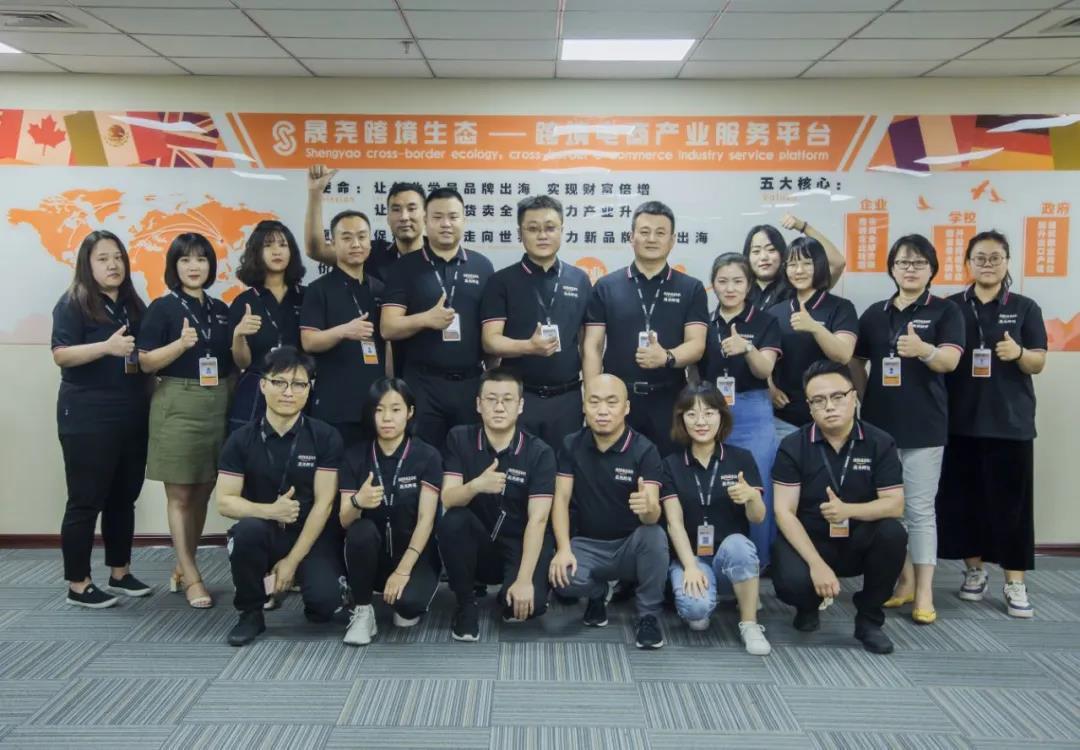 由太原市团校组织的第五期40名青年电商创业者来到晟尧跨境基地了解和学习插图(5)