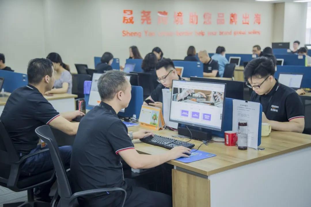 由太原市团校组织的第五期40名青年电商创业者来到晟尧跨境基地了解和学习插图(6)