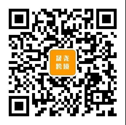 由太原市团校组织的第五期40名青年电商创业者来到晟尧跨境基地了解和学习插图(8)