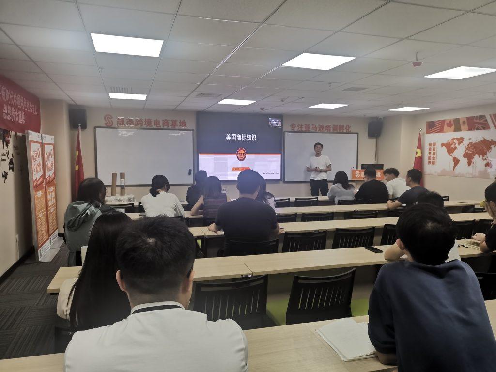 晟尧跨境知享会第二期|特邀讲师:卖家成长华东大区区域经理Leon-黄登辉插图(1)