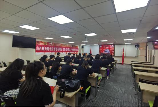 晟尧跨境庆祝中国共产党成立100周年!插图(6)