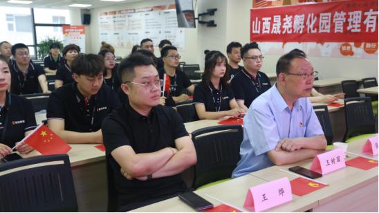 晟尧跨境庆祝中国共产党成立100周年!插图(7)