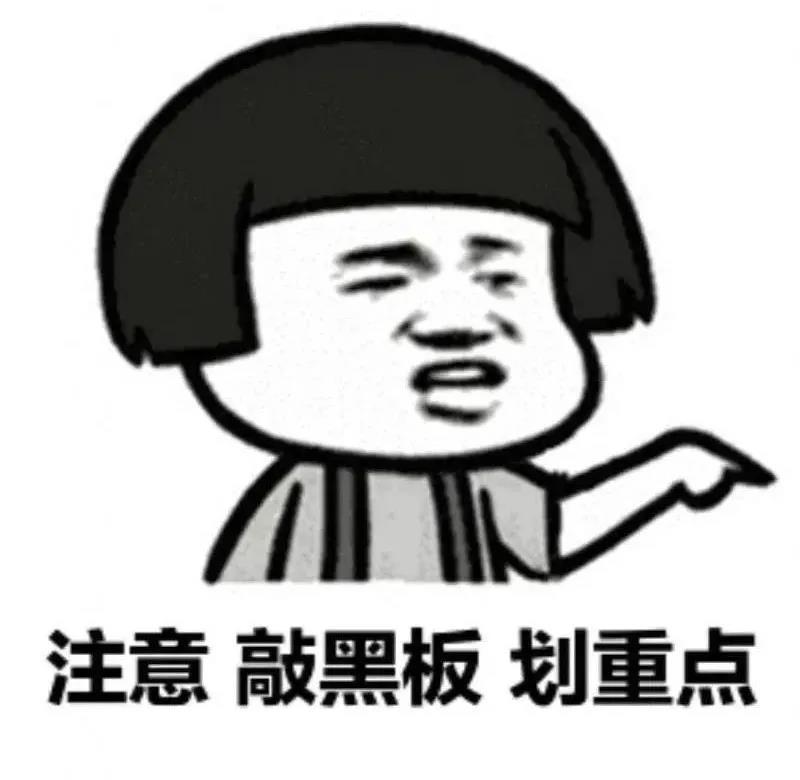 扬帆东瀛●掘金日亚!第十期知享会精彩总结来啦~插图(3)
